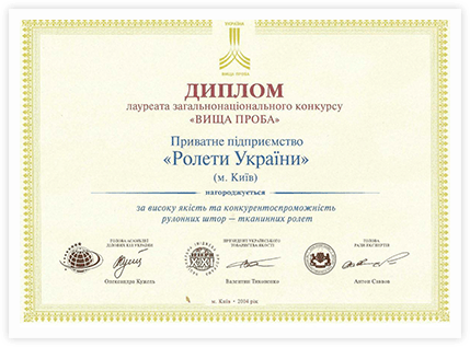 about-page-award-1