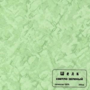 059 Shelk svetlo-zelenij b