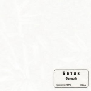 072 Batik belij b