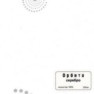 078 Orbita serebro b