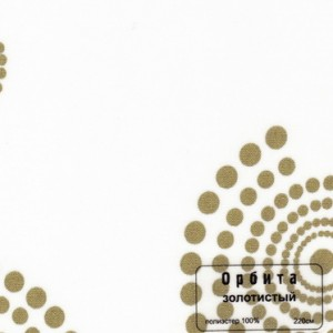 079 Orbita zoloto b