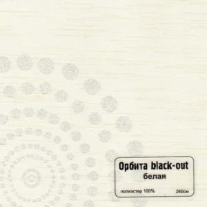 080 Orbita b-o belaja b