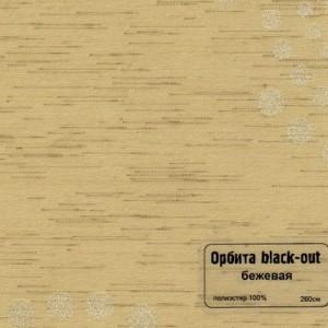 081 Orbita b-o bezhevaja b