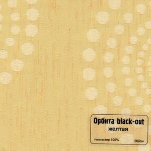 082 Orbita b-o zheltaja b