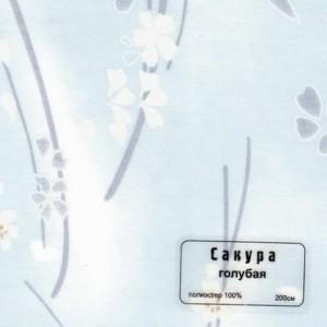 093 Sakura golubaja b