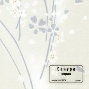 094 Sakura seraja b