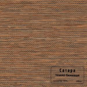 097 Satara-temno-bezhevaja b