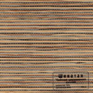 102 Shikatan-chajnaja-czeremonija sinij b