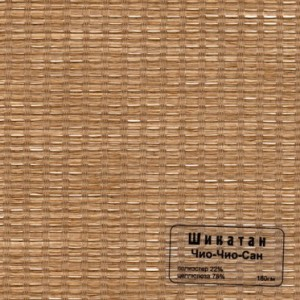 106 Shikatan-chi-chio-san b