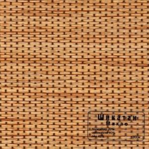108 Shikatan-makao b