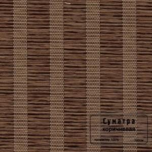 110 Sumatra korichnevaja b