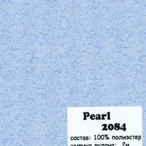 PEARL 2084