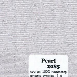 PEARL 2085