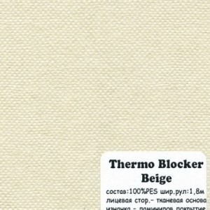 THERMO BLOCKER.BEIGE