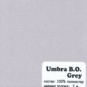 UMBRA BO GREY
