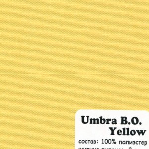 UMBRA BO YELLOW