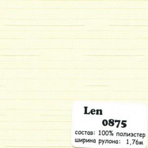 LEN0875