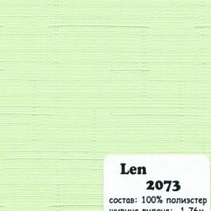 LEN2073