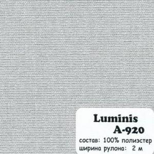 LUMINIS A920