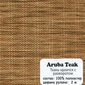 ARUBA TEAK