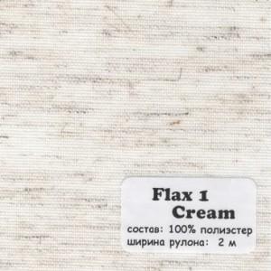 FLAX 1 CREAM