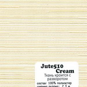 JUTE 510