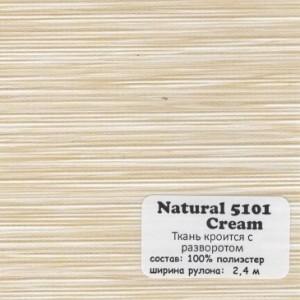 NATURAL 5101