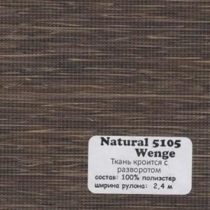 NATURAL 5105