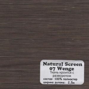 NATURAL SCREEN WENGE