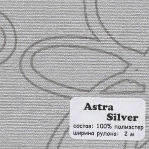 ASTRA SILVER