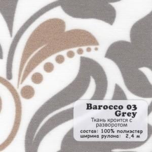 BAROCCO 03