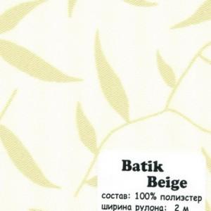 BATIK BIEGE