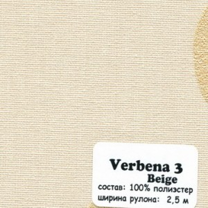VERMENA 3
