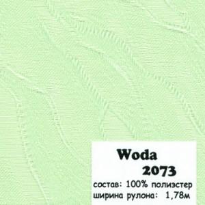 WODA 2073